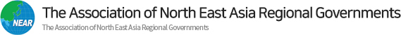 Association of North East Asia Regional Goverments The Association of North East Asia Regional Governments