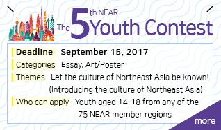 The 5th NEAR Youth Contest Deadline September 15, 2017 _ Categories: Essay, Art/Poster Themes: Let the culture of Northeast Asia be known! (Introducing the culture of Northeast Asia) Who can apply: Youth aged 14-18 from any of the 75 NEAR member regions more