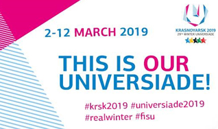 2-12 march 2019 this is our universiade! #krsk2019 #universiade2019 #realwinter #fisu