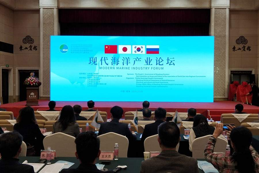 The 6th NEAR Subcommittee on Maritime Affairs and Fisheries Held in Shandong Province, China from December 4 to 6