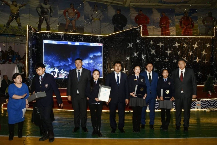 Award Ceremony for Prize Winners of the NEAR Youth Contest in Uvs Province, Mongolia, Monday, December 23