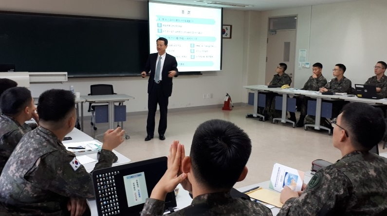Secretary General Kim Ok-chae Gives a Special Lecture to Students of Korea Military Academy (KMA) on Monday, December 16