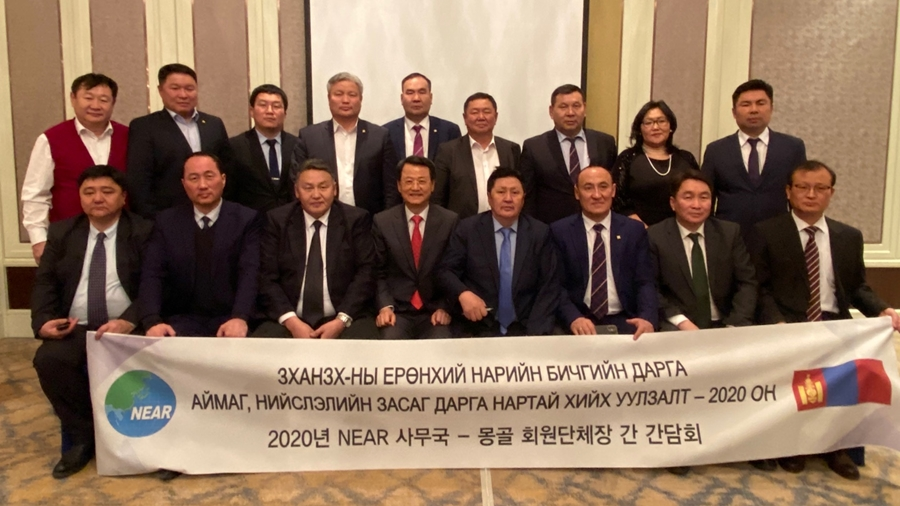 NEAR Secretariat Holds a New Year's Meeting with Governors of 15 Regional Members in Mongolia on Friday, January 3