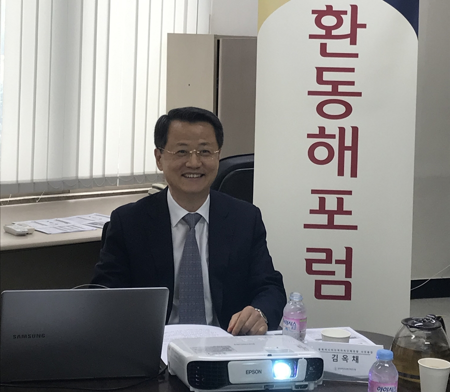 NEAR Secretary General Kim Ok-chae Gives Special Lecture for Professors of the Institute of Global Affairs at Kyunghee University on Mon. May 11